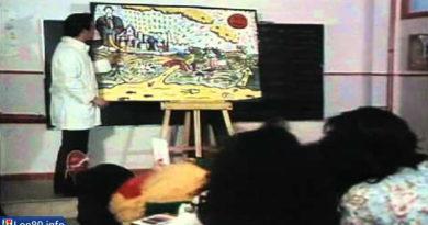 Los Toreros Muertos ― «Mi agüita amarilla»